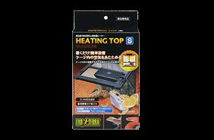 爬虫類用保温・保湿器具